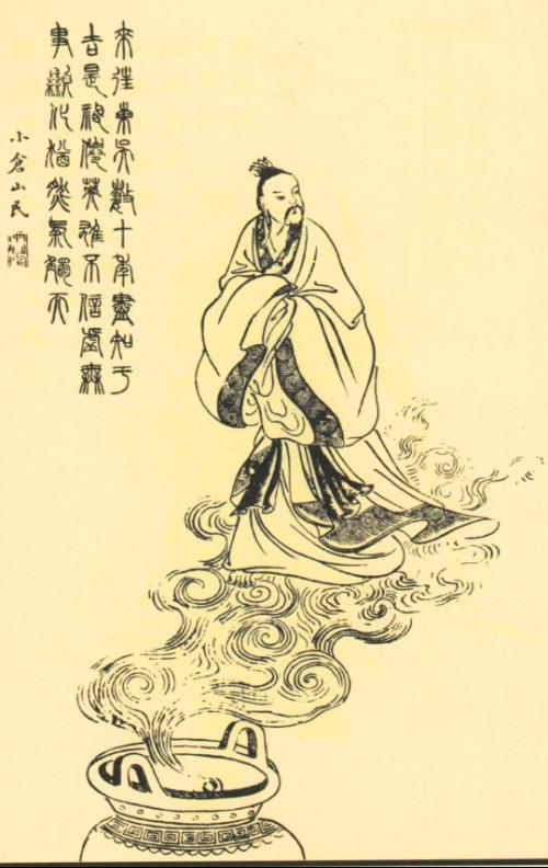 กำเกียด (Gan Ji , 干吉) หรือ อิเกียด (Yu Ji ,于吉)