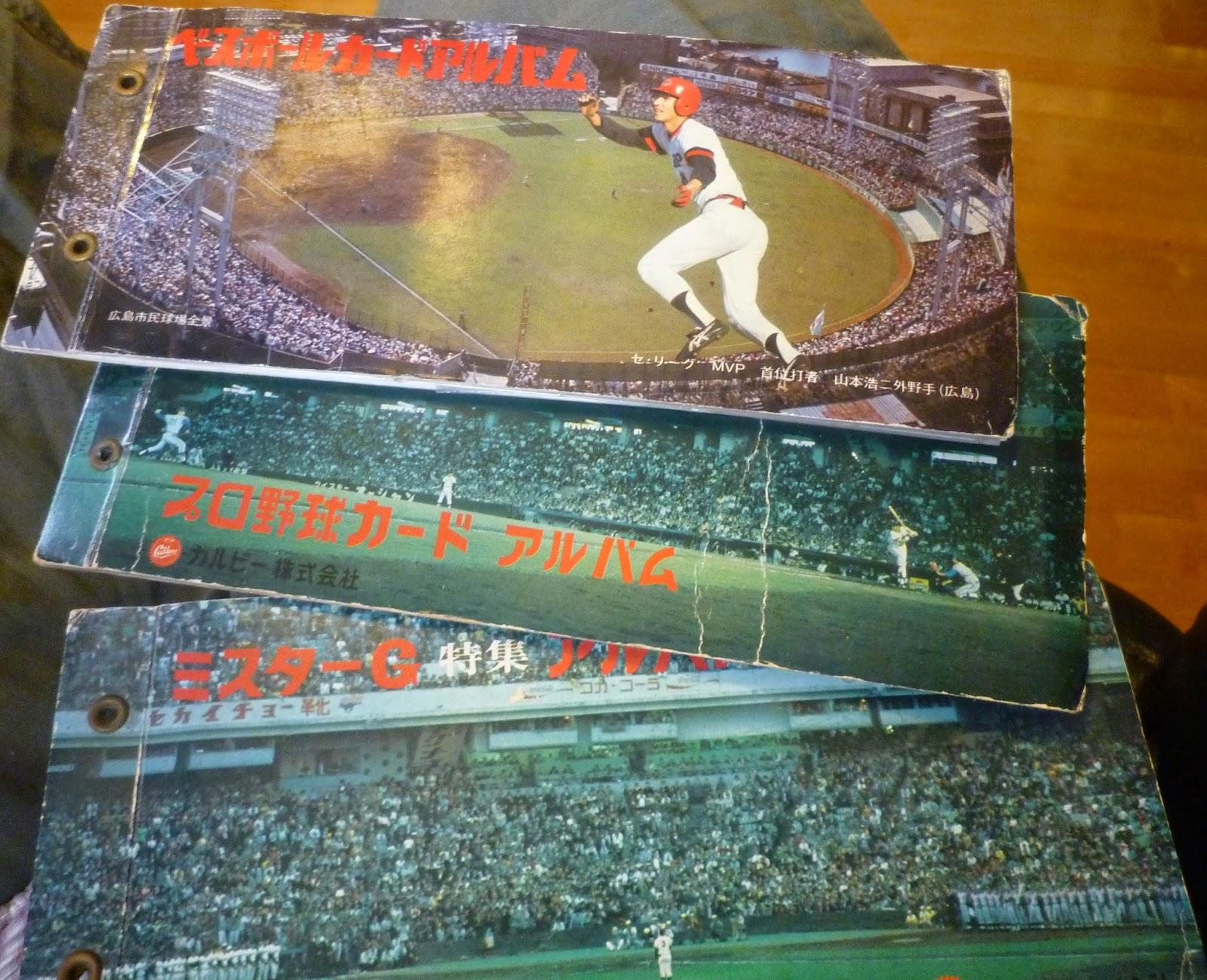 Getting Back Into Baseball Cardsin Japan Old Calbee