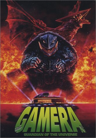 Gamera Guardian of the Universe (1995) ταινιες online seires xrysoi greek subs