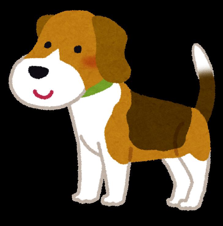 ビーグルのイラスト犬 かわいいフリー素材集 いらすとや