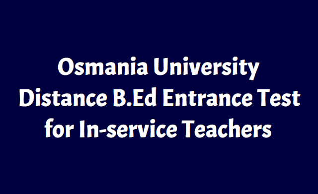 OU Distance B.Ed Entrance Test