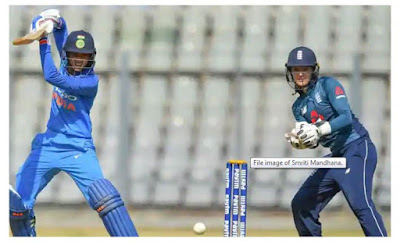 I had to literally appendix myself to bat, space myself into the gym - Smriti Mandhana regarding computer graphics in the hasty path Image