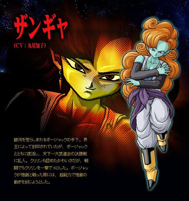 Dragon Ball Enciclopedia Zangya