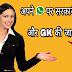सरकारी नौकरी - रोजगार समाचार की तजा जानकारी WhatsApp Group जॉइन करें