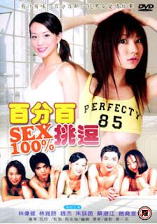 Sex 100% (2005)
