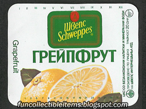 Grapefruit Schweppes soda Cyrillic label from 1994