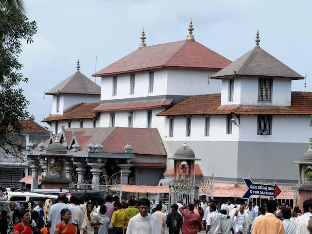 Manjunatheshwara temple - మంజునాథేశ్వరాలయం