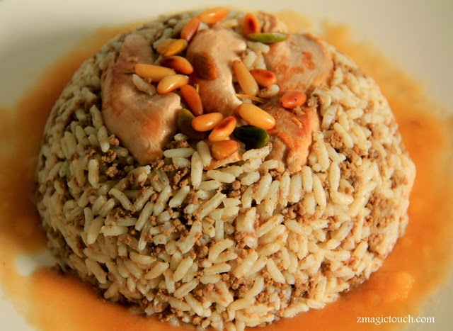 Lebanese Rice With Chicken Riz 3a Djeij Recipe Lebanese Recipes