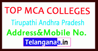 Top MCA Colleges in Tirupathi Andhra Pradesh