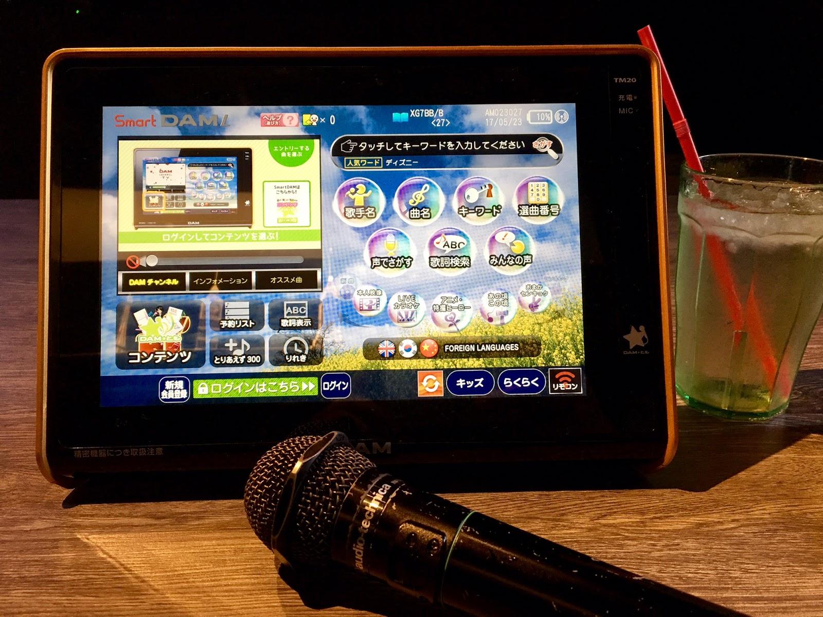 Rainbow Karaoke Shibuya