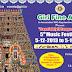 Sannithiyil Sangeetham - GIRI Fine Arts