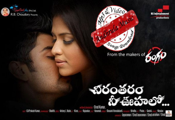 Aithe telugu mp3 songs free download