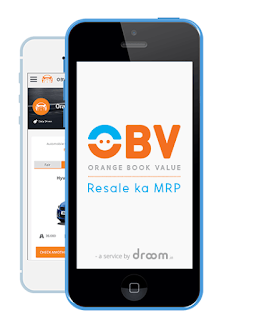 Orange Book Value Customer Care Number