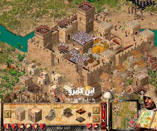 لعبة Stronghold Crusader