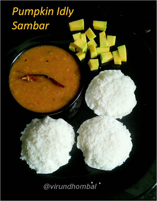 Pumpkin sambar is the most common mainstay of South Indian breakfast. It is usually served for Idly, Dosa and also for Vadas. This sambar is also served in a small bowl with mini idlies. Yellow pumpkin is a perfect ingredient for idly sambar because even though it softens, it will enhance the sambar taste.