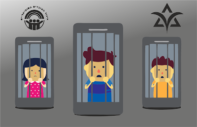מוסדות משרד הרווחה  - הגנה על הילדים