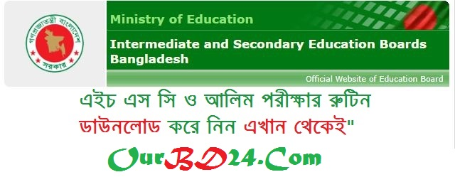 HSC Exam Routine 2019 Dhaka Board And All Education Board