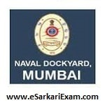 Naval Dockyard Fireman Admit Card 2018