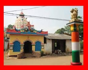 महात्मा गांधी का मन्दिर - सम्बलपुर - उड़ीसा, Mahatma Gandhi ka Mandir aapne dekha hai kya?