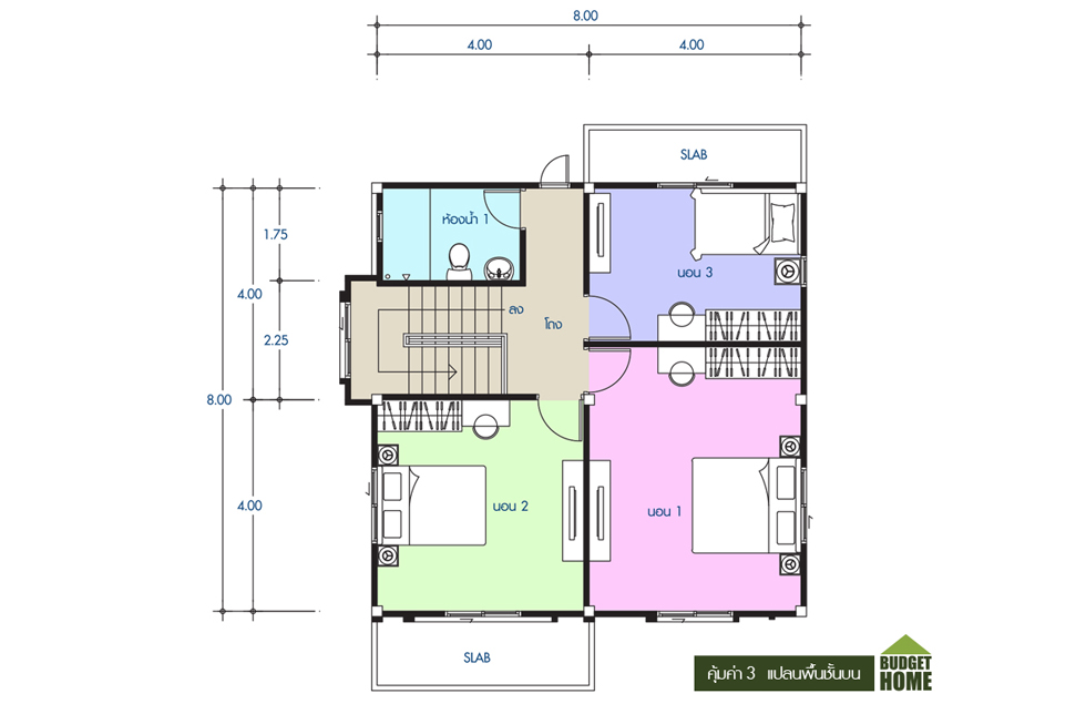 Are you looking for a three-bedroom house plan? There must be a reason why a three-bedroom house is ideal for you. In fact, three bedroom house design are often popular with smaller families, for a couple or for those who are planning to downsize living. Indeed a three bedroom with two bathroom homes are one of the most popular house types to build especially in block size home lots in the rural or metro area.   Choosing the right home design to suit you and your family's needs is so important when building a home, so deciding on the number of bedrooms is just the beginning. If three-bedroom is your ideal flor plan, then scroll down below and get inspired from the compilation of two-story home with three bedrooms. Floor plans are included so you visualize what's inside of these beautiful houses. However, you can create your own floor plan base on what you really like inside your home.