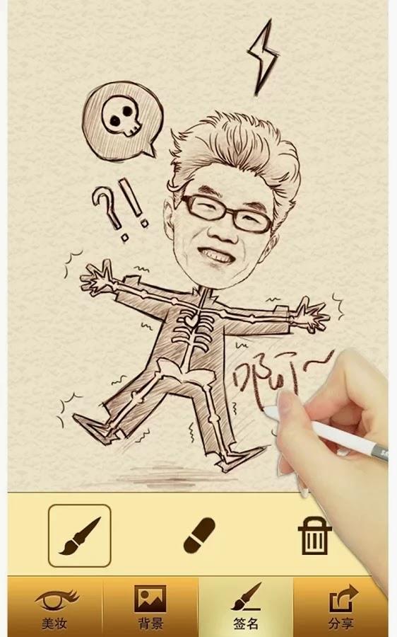 Mo Man Xiang Ji