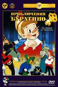 Watch The Adventures of Buratino Online Free in HD
