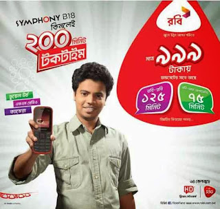 Robi Handset Offer