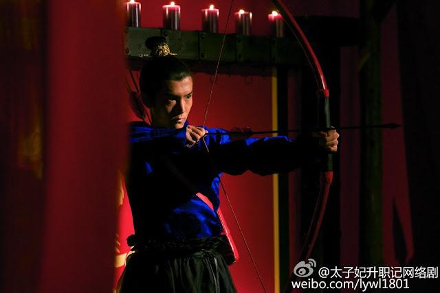 Go Princess Go Peter Sheng Yilun