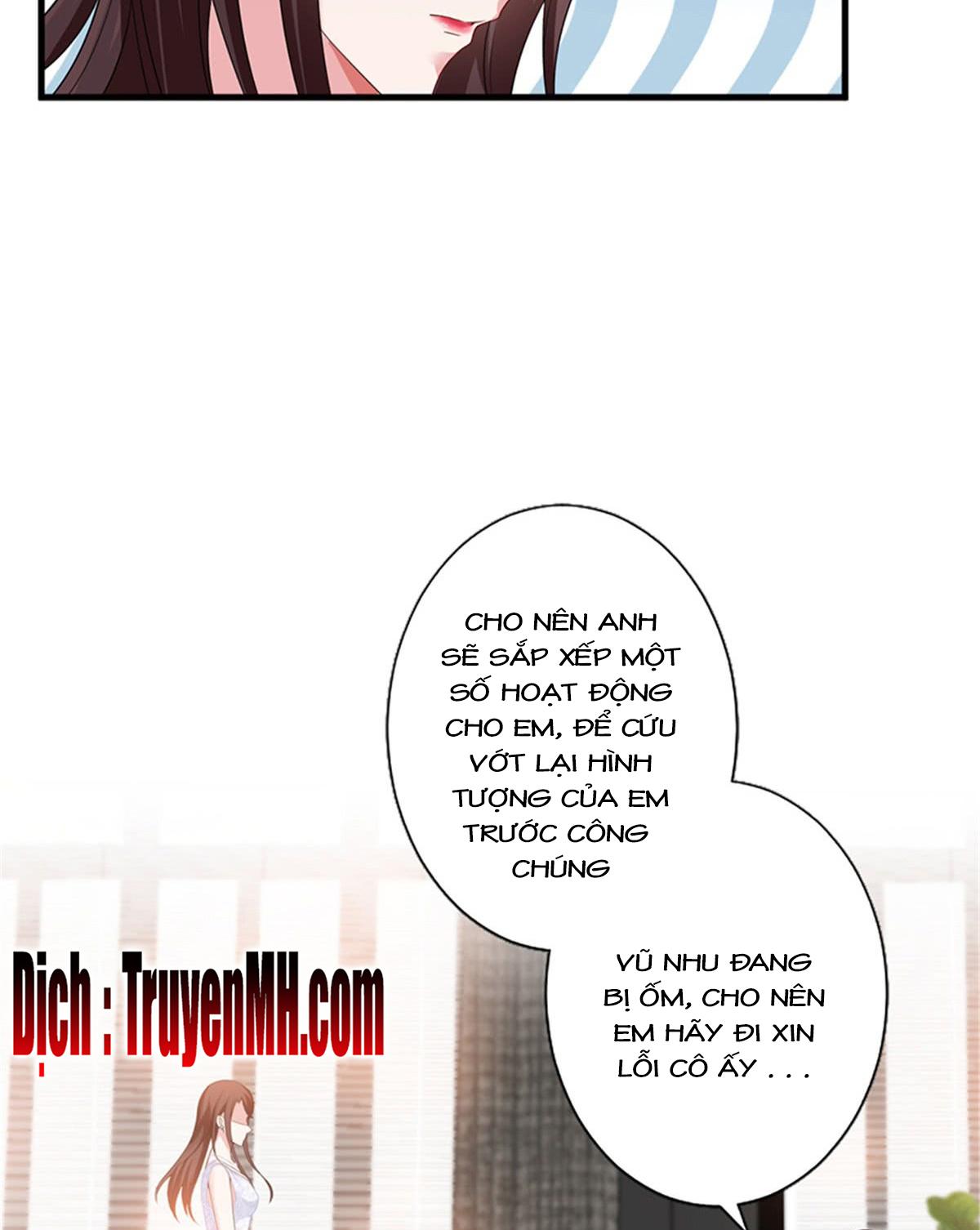 Thí Hôn Lão Công, Cần Giúp Sức Chap 21