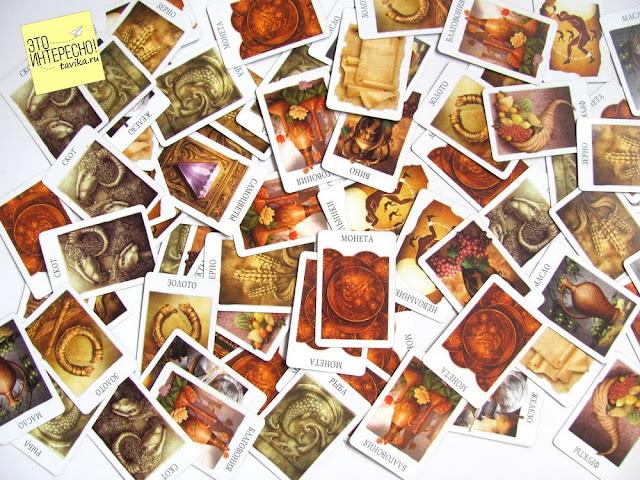 "карточки к игре ""Цивилизация"" (""Mare Nostrum"") Сержа Лаже"