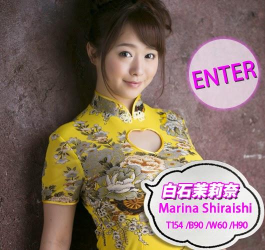 X-City Juicy Honey jh147 Marina Shiraishi 10120