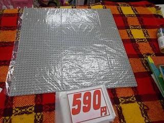 中古品のレゴ基礎版特大グレー590円