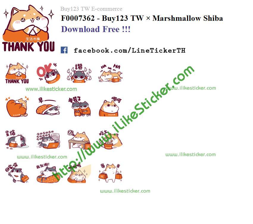 Buy123 TW × Marshmallow Shiba