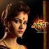 Soumya and Harman's eternal love becomes the talk of town In Shakti Astitva Ke Ehsaas Ki