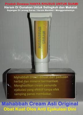 Khasiat Obat Kuat Oles Jelly Mahabbah Cream Untuk Pria Tahan Lama