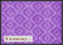ajurnii uzor svyazannii spicami so shemoi i opisaniem (1).jpg