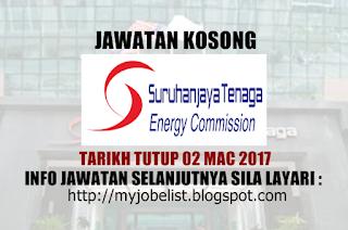 Jawatan Kosong Terkini di Suruhanjaya Tenaga (ST) 2017