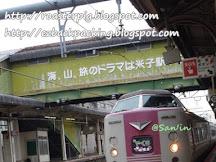 2019年岡山-米子出雲交通:JR特急八雲號やくも車費+時間表(10月更新)