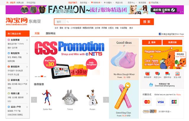 website beli barang china secara online