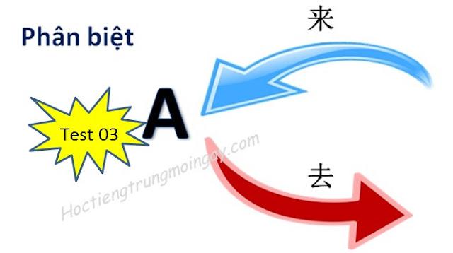 Phân biệt 来 và 去 trong tiếng Trung test 03