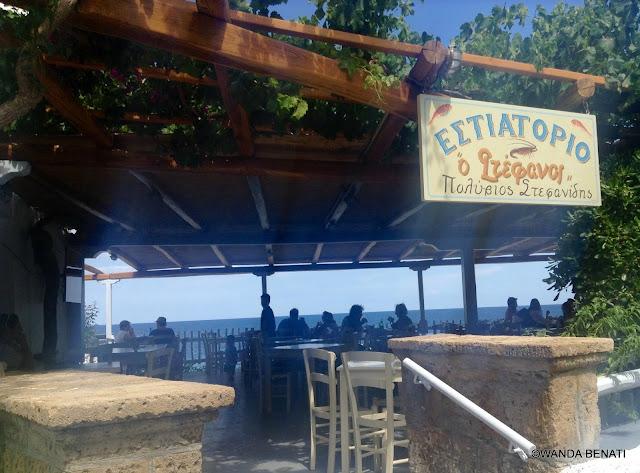 Taverna O Stefanos Skyros