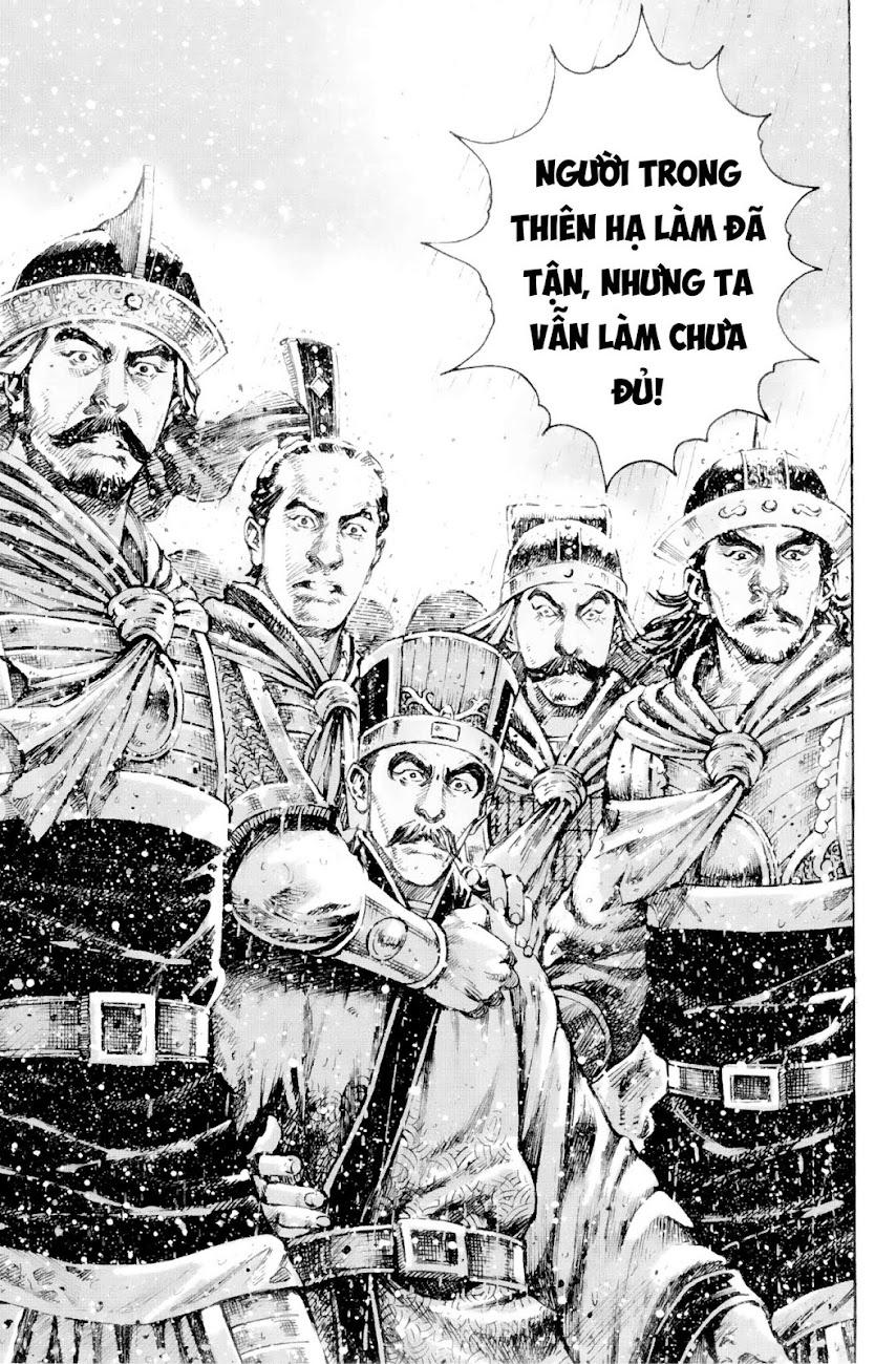 Hỏa phụng liêu nguyên Chương 406: Sinh sôi sinh sôi [Remake] trang 15