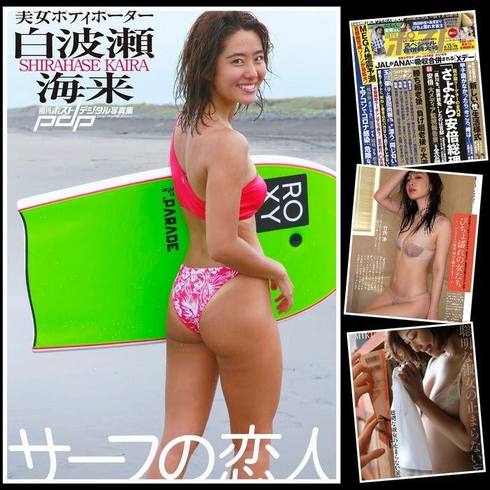 [Weekly Post] 2020.06.12-19 未來 白波瀬海来 他 - Girlsdelta