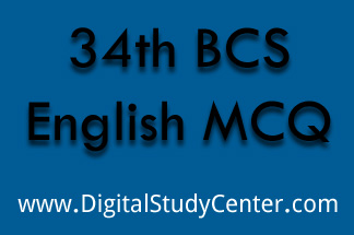 34th BCS English MCQ » Digital Study Center | An Exclusive e