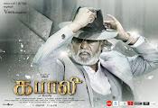 Kabali movie wallpapers-thumbnail-1