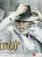 Kabali Movie wallpapers gallery-cover-photo