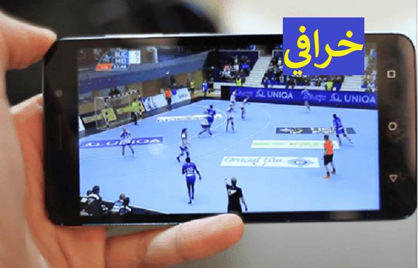 تطبيق Sports TV 2.0 لمشاهدة جميع القنواة المشفرة و العالمية بدون انقطاع لجميع هواتف الاندرويد