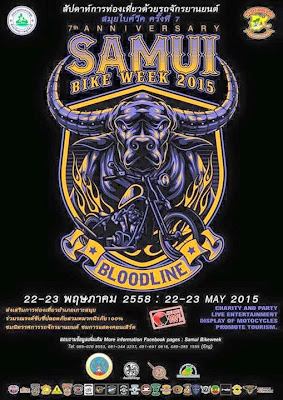 Samui Bike Week, 22-23 May 2015