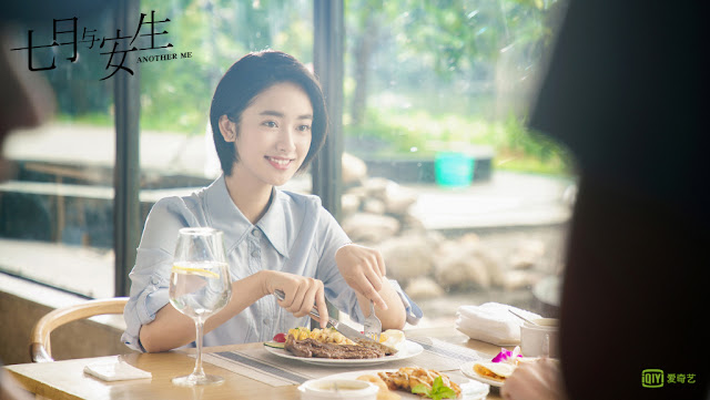 another me chinese drama Shen Yue