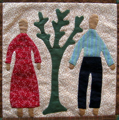 Sweet Land of Liberty couple block